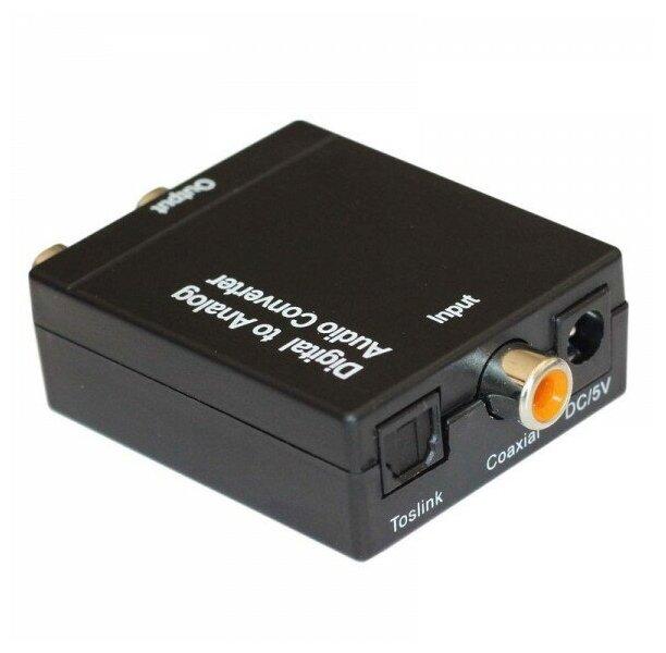 Купить Аудио конвертер цифра в аналоговый (Digital to Analog Audio ЦАП DAC) по низкой цене с доставкой из Яндекс.Маркета (бывший Беру)