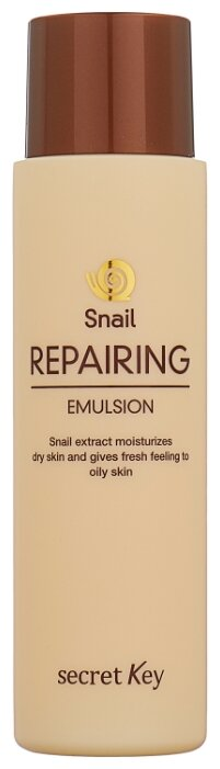 Secret Key Snail Repairing Emulsion эмульсия