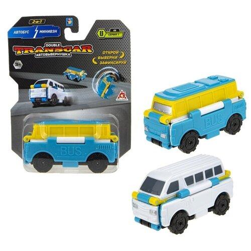 Купить Машинка 1 TOY Transcar Double 2 в 1: Автобус/Минивэн (Т18280) 8 см голубой/белый, Машинки и техника