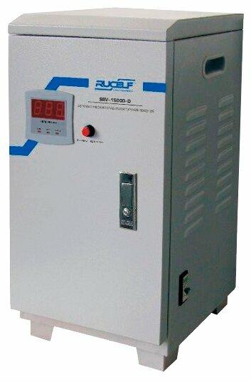 Стабилизатор напряжения однофазный RUCELF SRV-15000 (12 кВт)