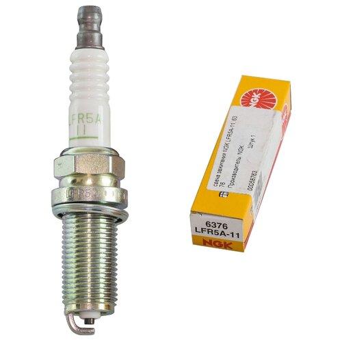 Свеча зажигания NGK 6376 LFR5A-11 1 шт.