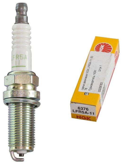 Свеча зажигания DILFR5A11=1822A085=4703 LANCER/ASX 1.6L 10-/LC PRADO 150 4.0 V6/CAMRY 50 2.5L