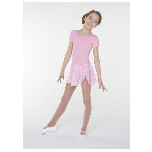 Купить Купальник Belkina размер 38, розовый, Купальники и плавки