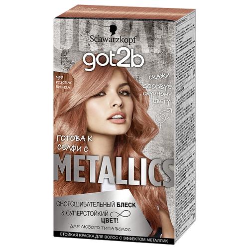 Schwarzkopf got2b Metallics Тонирующая краска для волос, M97 розовая бронза розовая краска матрикс