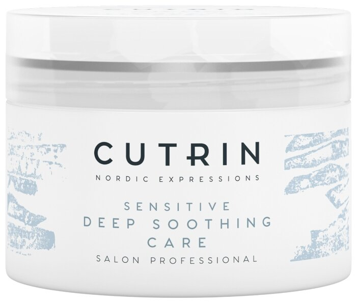 Cutrin Vieno Смягчающая маска для чувствительной кожи головы без отдушки для волос
