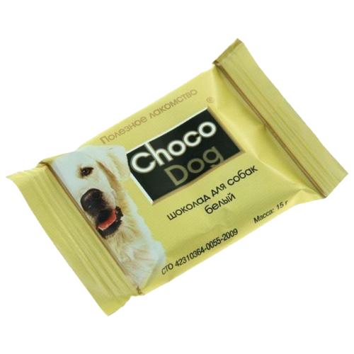 Лакомство для собак VEDA Choco Dog шоколад белый, 15 г лакомство для собак veda choco dog печенье в молочном шоколаде 30 г