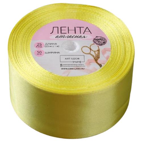 Купить Лента Арт Узор атласная 50 мм, 23 м 15 желтый, Декоративные элементы