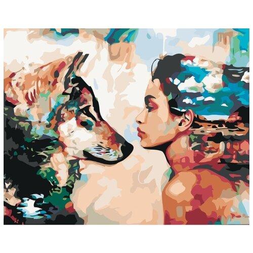 Купить Картина по номерам Живопись по Номерам Девушка и волк 2 , 40x50 см, Живопись по номерам, Картины по номерам и контурам