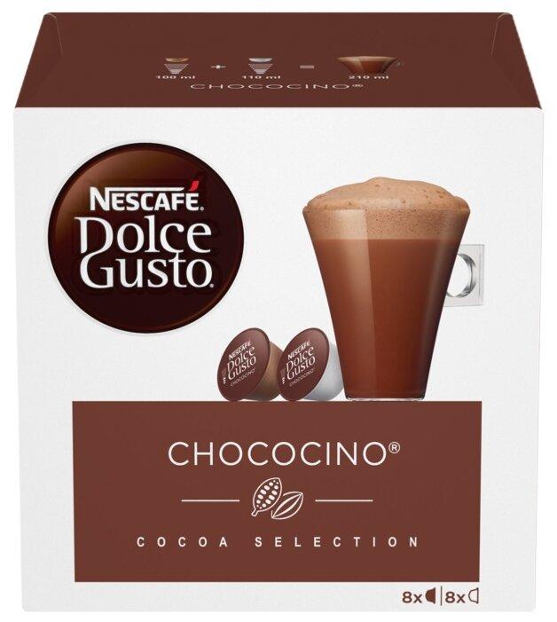 Горячий шоколад в капсулах Nescafe Dolce Gusto Chococino (16 капс.)