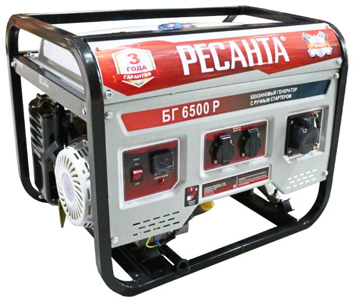 Бензиновый генератор РЕСАНТА БГ 6500 Р (5000 Вт)