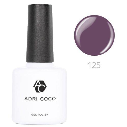 Гель-лак для ногтей ADRICOCO Gel Polish, 8 мл, 125 серовато-фиолетовый