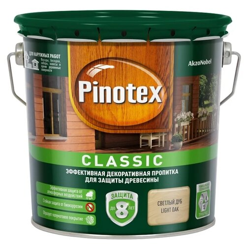 Фото - Водозащитная пропитка Pinotex Classic светлый дуб 2.7 л водозащитная пропитка pinotex classic светлый дуб 1 л