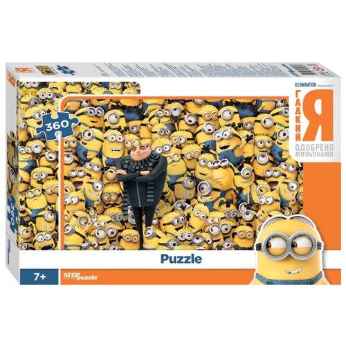 Мозаика puzzle 360 Гадкий Я (Universal)