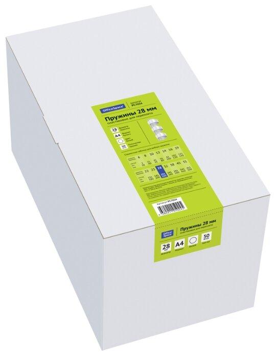 Пружина OfficeSpace пластиковые 28 мм