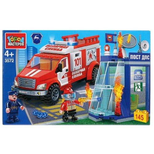 Купить Конструктор ГОРОД МАСТЕРОВ Пожарная служба 3572 Пожарный ГАЗ Некст: пожар в полицейском участке, Конструкторы