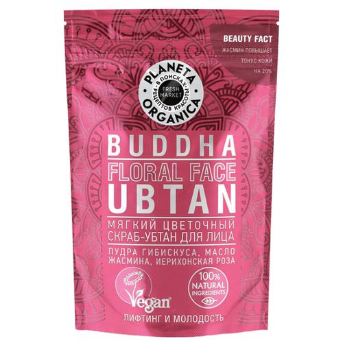Купить Planeta Organica скраб-убтан для лица Fresh Market Buddha Floral Face Ubtan мягкий цветочный 100 мл