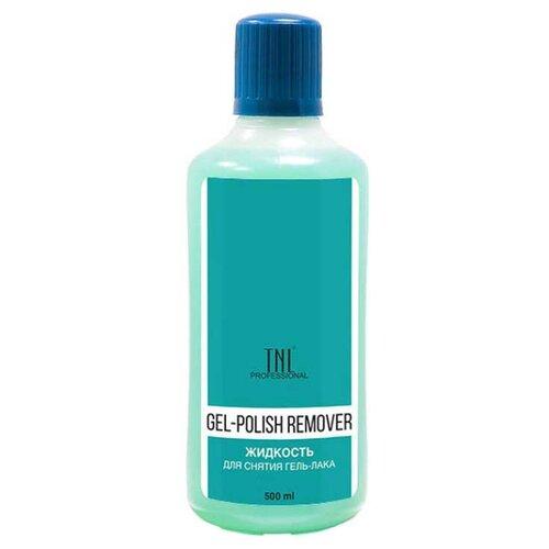 TNL Professional Жидкость для снятия гель-лака 500 мл yllozure жидкость для снятия гель лака 500 мл