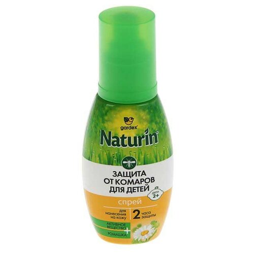 Спрей Gardex Naturin от комаров для детей 75 мл