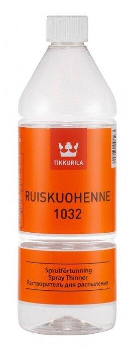 Растворитель Tikkurila Ruiskuohenne 1032