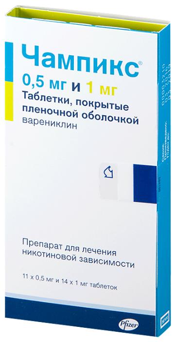 Чампикс таб. п.о 0,5мг №11 + 1мг №14