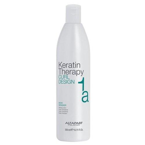 Кератиновый флюид для завивки волос Alfaparf Milano Keratin Therapy Curl Design Move Designer 500мл