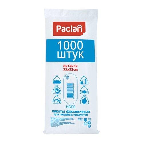 Фото - Пакеты для хранения продуктов Paclan , 32 см х 22 см, 1000 шт пакеты для хранения продуктов лайма 40 см х 30 см 1000 шт
