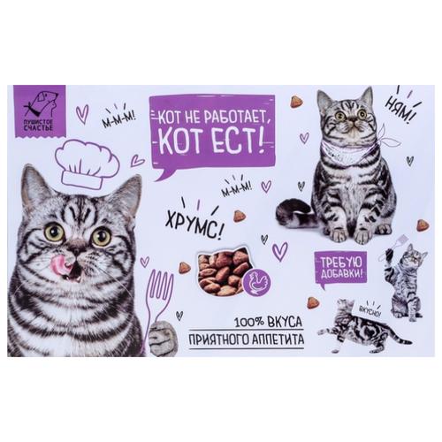 Коврик для мисок Пушистое счастье Кот не работает, кот ест 4673335 белый/серый/фиолетовый