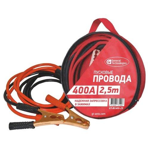 Пусковые провода General Technologies GT-BC400-25, 400А, 2.5 м