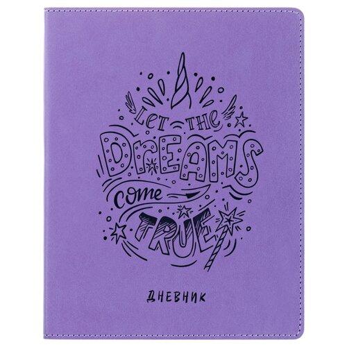 Купить ArtSpace Дневник школьный Let the dreams purple, Дневники