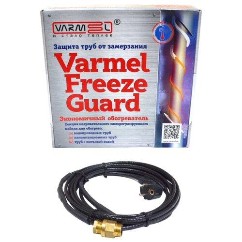 Фото - Греющий кабель, вилка, муфта Varmel Freeze Guard 16VFGM2-CF-4m греющий кабель саморегулирующийся varmel freeze guard 30vfgr2 cp 10m