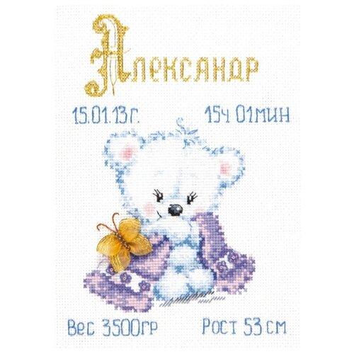 Купить Чудесная Игла Набор для вышивания Мой малыш 16 х 21 см (80-03), Наборы для вышивания