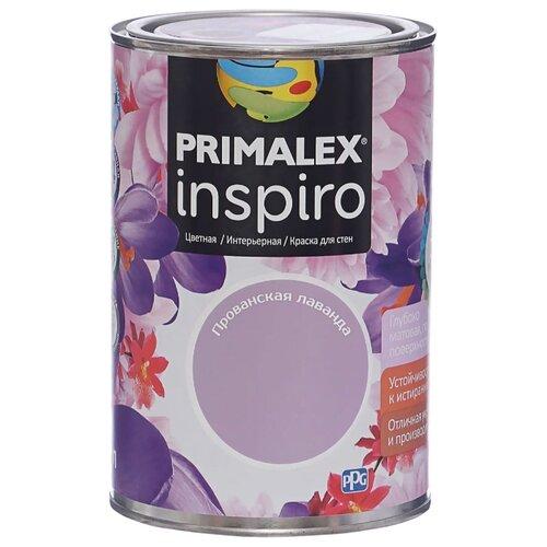 Краска PRIMALEX Inspiro моющаяся матовая прованская лаванда 1 л