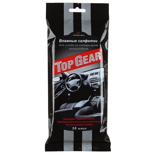 Top Gear Влажные салфетки для салона автомобиля 30 шт.