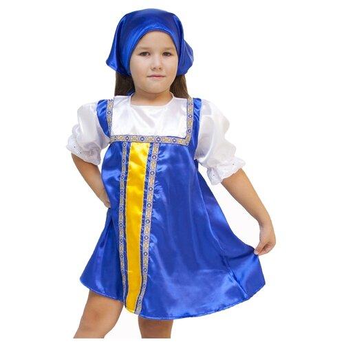 Купить Костюм Бока Плясовой, синий, размер 122-134, Карнавальные костюмы