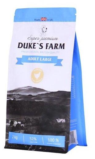 Корм для собак DUKE'S FARM курица (для крупных пород)