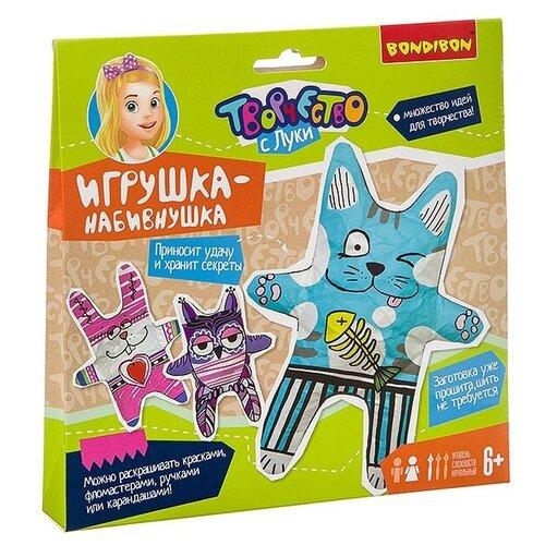 Купить BONDIBON Набор для творчества Игрушка - набивнушка (ВВ2993), Изготовление кукол и игрушек