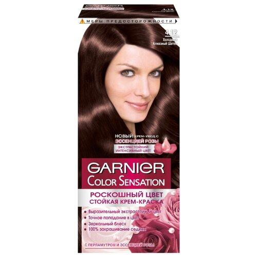 GARNIER Color Sensation стойкая крем-краска для волос, 4.12, Холодный Алмазный Шатен
