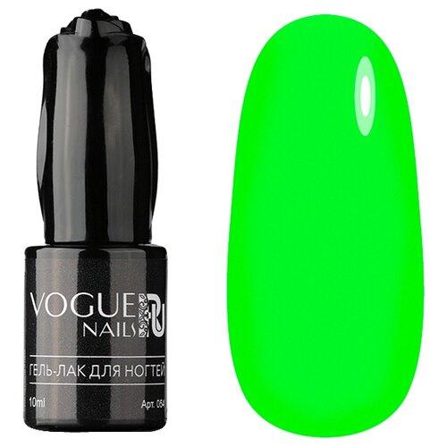 Купить Гель-лак для ногтей Vogue Nails Райские каникулы, 10 мл, марокко