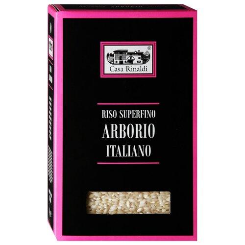 Рис Casa Rinaldi Арборио Arborio среднезерный 1 кг