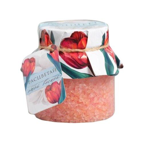 Чистое счастье Соль для ванн Расцветай этой весной Лучшей на свете Нежный персик 5116574, 300 г