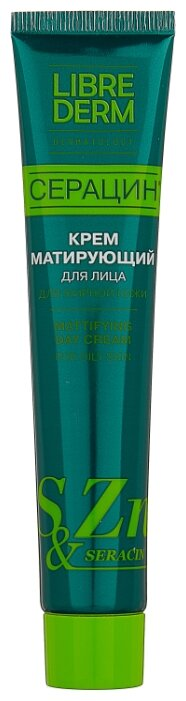 Librederm SERACIN Mattifying Day Cream For Oily Skin Серацин Матирующий дневной крем для лица