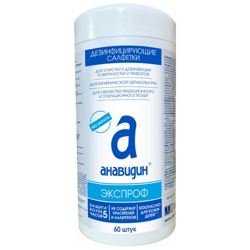 Купить Влажные салфетки Анавидин Экспроф антибактериальные, 60 шт.