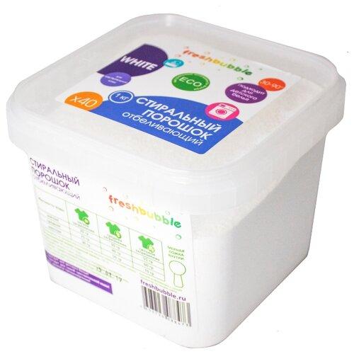 Стиральный порошок Freshbubble Отбеливающий пластиковый контейнер 1 кг levrana freshbubble порошок