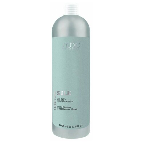 Купить Kapous Professional шелк-бальзам для волос Studio Professional Luxe Care с протеинами шелка, 1000 мл