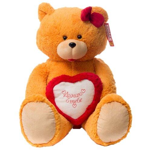 Мягкая игрушка Нижегородская игрушка Медведь большой с сердцем и бантиком 80 см игрушка