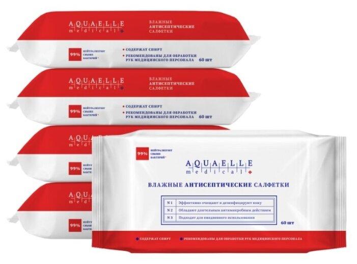 Влажные салфетки Aquaelle антисептические