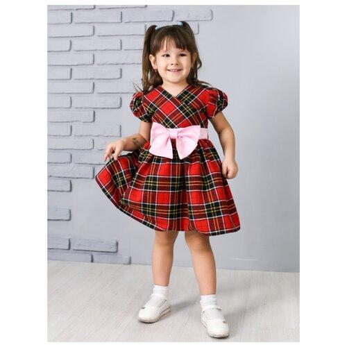 Купить Платье Khmeleva размер 98, красный/желтый, Платья и сарафаны