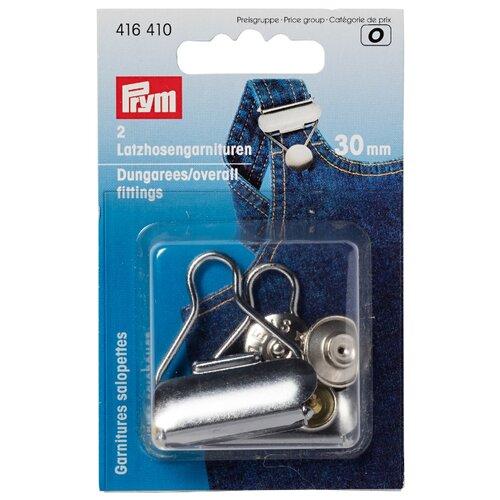 Купить Prym Застежки для комбинезона 30мм (416410), серебристый (2 шт.), Фурнитура