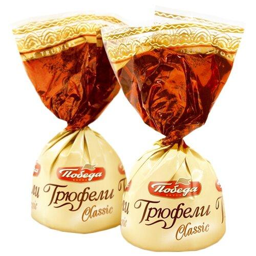 Конфеты Победа вкуса Трюфели Классик, коробка 2000 г
