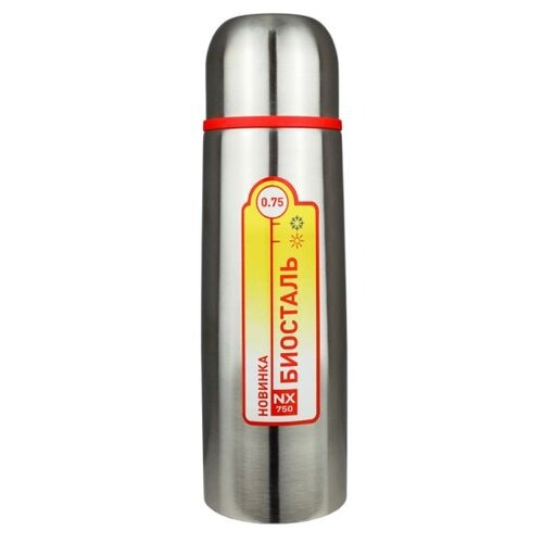 Классический термос Biostal NX-750, 0.75 л стальной